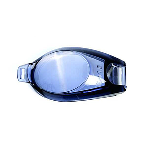 eyecup junior 2120 smoke